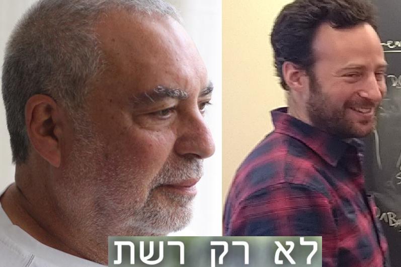 """""""לא רק רשת""""  פרק 3 – מארחים את אלי דג'יברי / יניר רובינשטיין ושימי ריגר"""